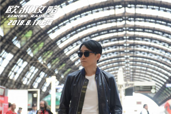 《欧洲攻略》曝终极预告 梁朝伟唐嫣浪漫共舞