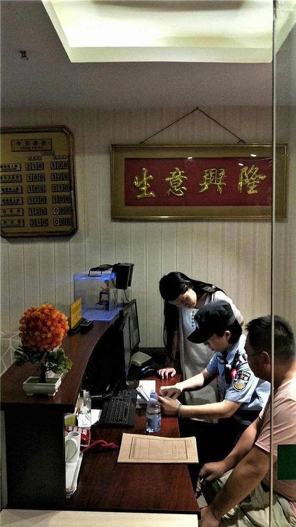 重庆沙坪坝警方开展黄赌集中清查行动 查获涉黄行政案件4起行拘8人