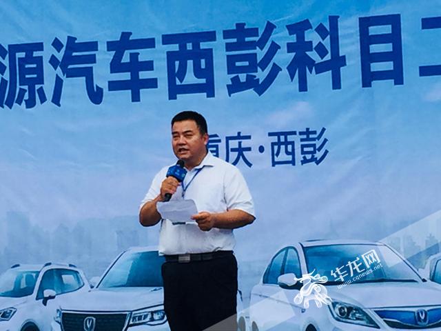 重庆科目二考试车在全国首家采用新能源车 西彭考场自动挡考生可选长安新逸动EV300