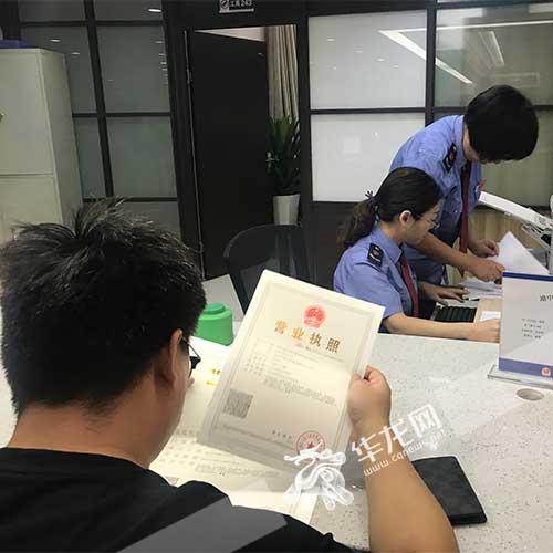 """让企业办证""""少跑腿"""" 重庆企业开办时间压缩至5个工作日内办结"""