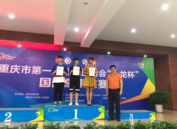 重庆首届智运会国象比赛结束 夺冠小棋手:下棋让我更自信