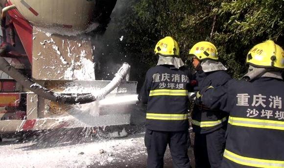 重庆绕城高速上罐车起火 消防出动3辆消防车前往处理