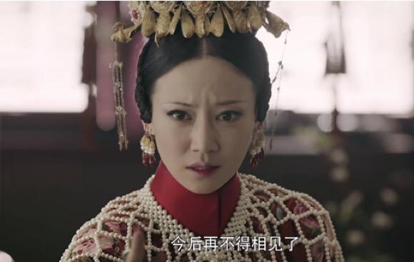 《延禧攻略》的高贵妃下线了如果高贵妃能送到现代医院的烧伤科抢救……