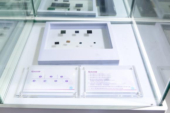 """【智博会】巨头来打卡:紫光将展示""""从芯到云""""的智造产业链"""