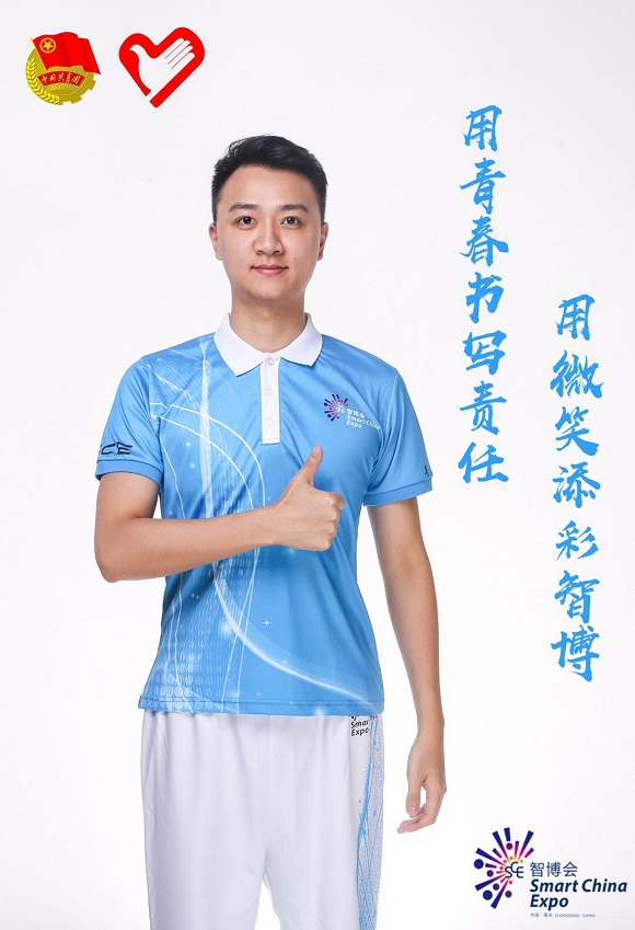 """【智博会】青春!智博会志愿者服装正式亮相 """"蓝精灵""""成靓丽风景线"""
