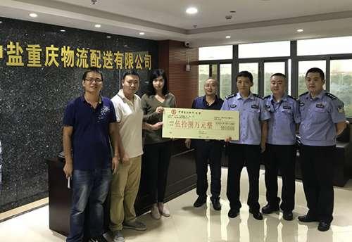 毫秒级反应止付快速返还 重庆反诈民警一年帮民营企业止损1000余万