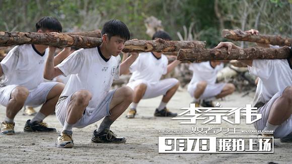 终于来了!电影《李宗伟:败者为王》定档9月7日