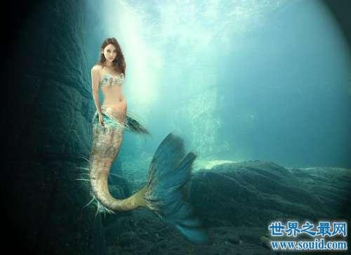 世界上真的有美人鱼吗人鱼秘密大揭秘!