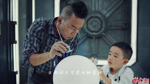 《爸爸6》定档8月16日 集体宣传片催泪上线