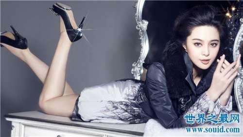 中国美女明星范冰冰最美,性感女神大幂幂上榜