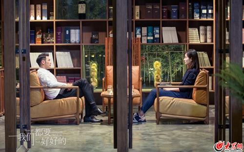 """""""不要只在七夕陪我过节"""" 《我们都要好好的》愈心谈婚姻"""