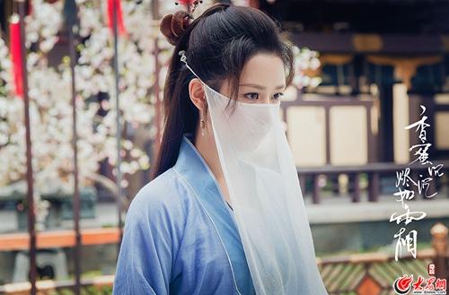 杨紫新剧热度稳步上升 七夕上演最动情表白