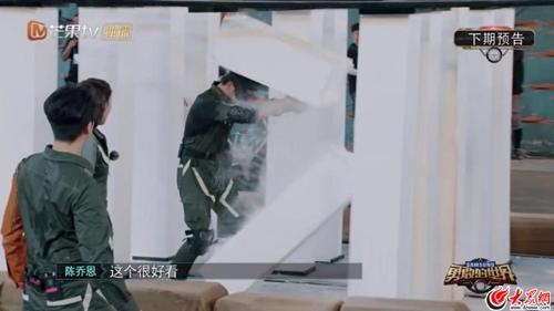 """""""强强对决""""!乐华七子NEXT与张翰、杜江上演正面较量"""