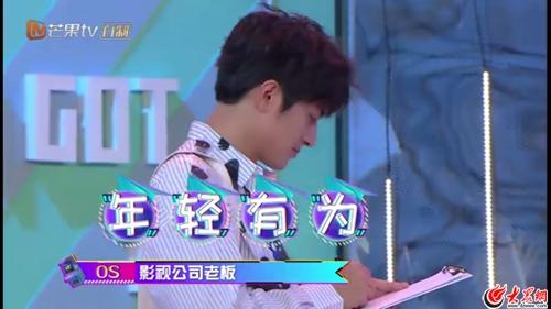 """《哥哥别闹啦》陈赫林更新成影视大亨 """"揭""""行业内幕"""