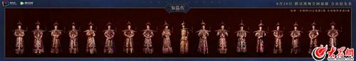 """《如懿传》定档8.20 董洁清宫戏首秀一展霸气""""皇后力"""""""