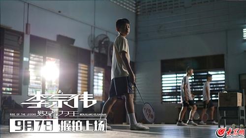《李宗伟:败者为王》MV双语双发 献给每颗逐光的心