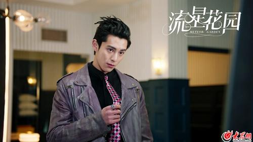 湖南卫视《流星花园》七夕特辑上线 重温高甜场景浪漫加码
