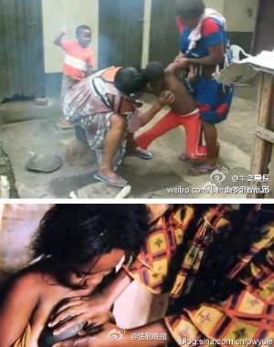 非洲女孩割礼残忍血腥 切除阴蒂阴唇难逃割礼厄运