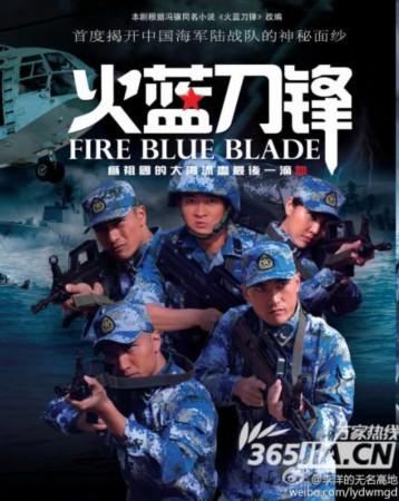 电视剧《火蓝刀锋》剧情介绍 分集更新全集