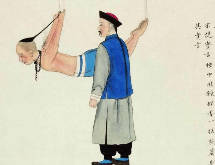 中国古代十大酷刑, 个个惨不忍睹, 让人不寒而栗
