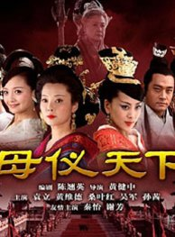 好看的中国古代历史剧排行榜