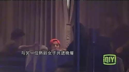 王梦秋和鹿晗去捷克了 又一栋天涯扒皮楼倒下了,鹿晗背后势力究竟是谁