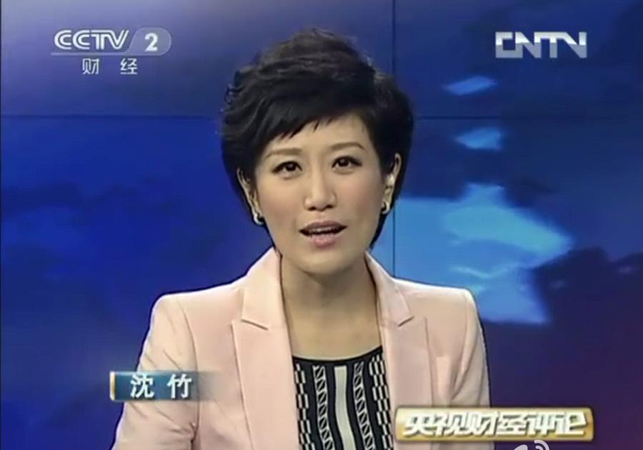 央视财经女主播美艳排行
