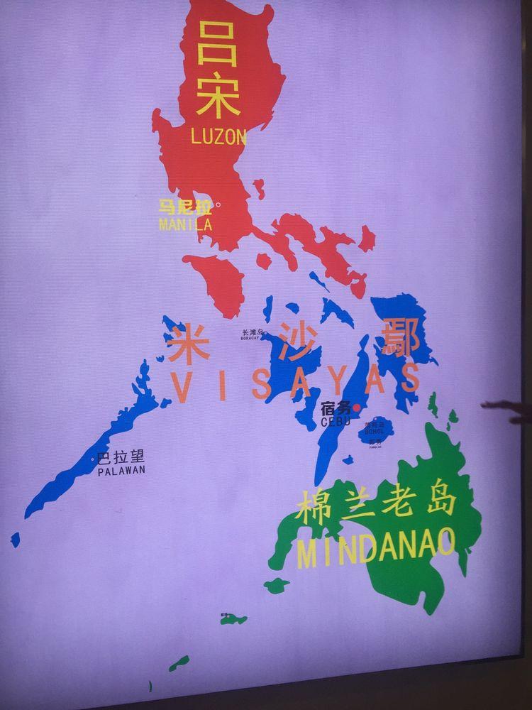 菲律宾和中国的时差 菲律宾游记