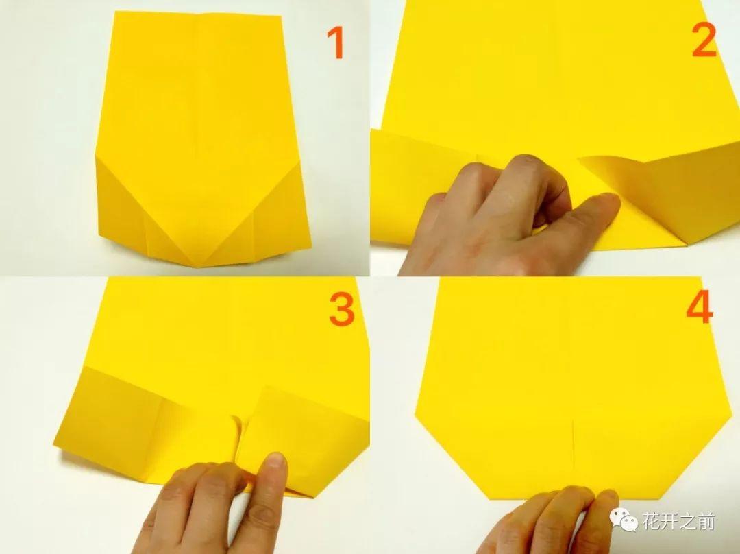纸飞机之王 【亲子手工】可以飞很远很远的纸飞机