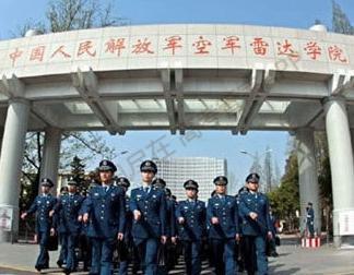 军事院校排名 最强十大军事院校排名出炉