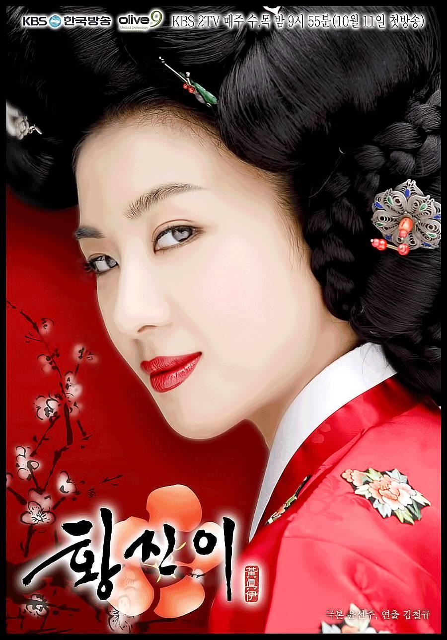 最经典的韩剧