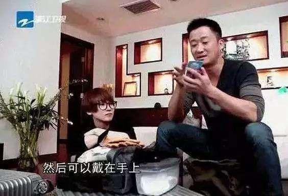 吴京谢楠综艺 参加真人秀节目,谢楠竟然脸红,原因竟然是他!