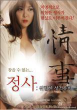 韩国r级影片 最出色的十五部R级影片