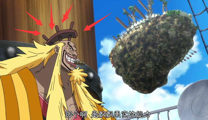 金狮子史基 海贼王:金狮子史基脑袋上的船舵竟然是这样来的,太可怕了!