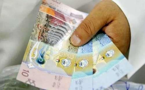 世界货币排行榜前十名 世界10大最值钱的货币,你都知道吗?