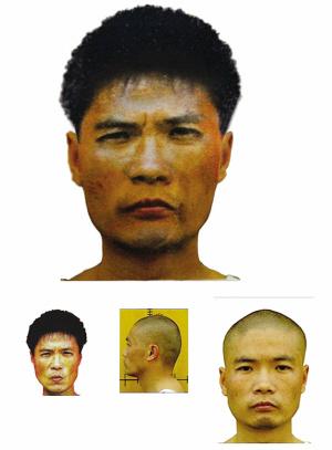 重庆军警全城围捕嫌犯周克华 警方证实一警察胸部中弹牺牲 殡仪馆证实一铁警身亡