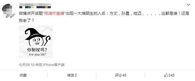 18岁快手网红杨清柠结婚产子又离婚,换男友如换衣服,弃孩子不管