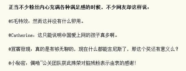 鹿晗和王俊凯谁人气高 为何王俊凯的人气能够超越鹿晗?