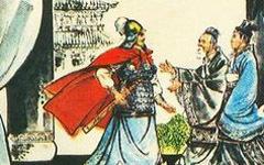 约法三章的主人公是谁 约法三章 | 选自《资治通鉴》