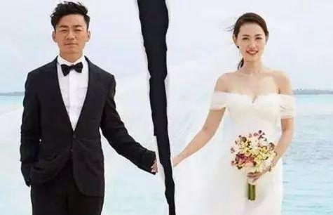王宝强马蓉离婚结果 王宝强马蓉的离婚案终于有了审判结果了