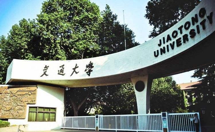 陕西大专院校排名 2018陕西省大学一流专业排行榜,西安交通大学第一