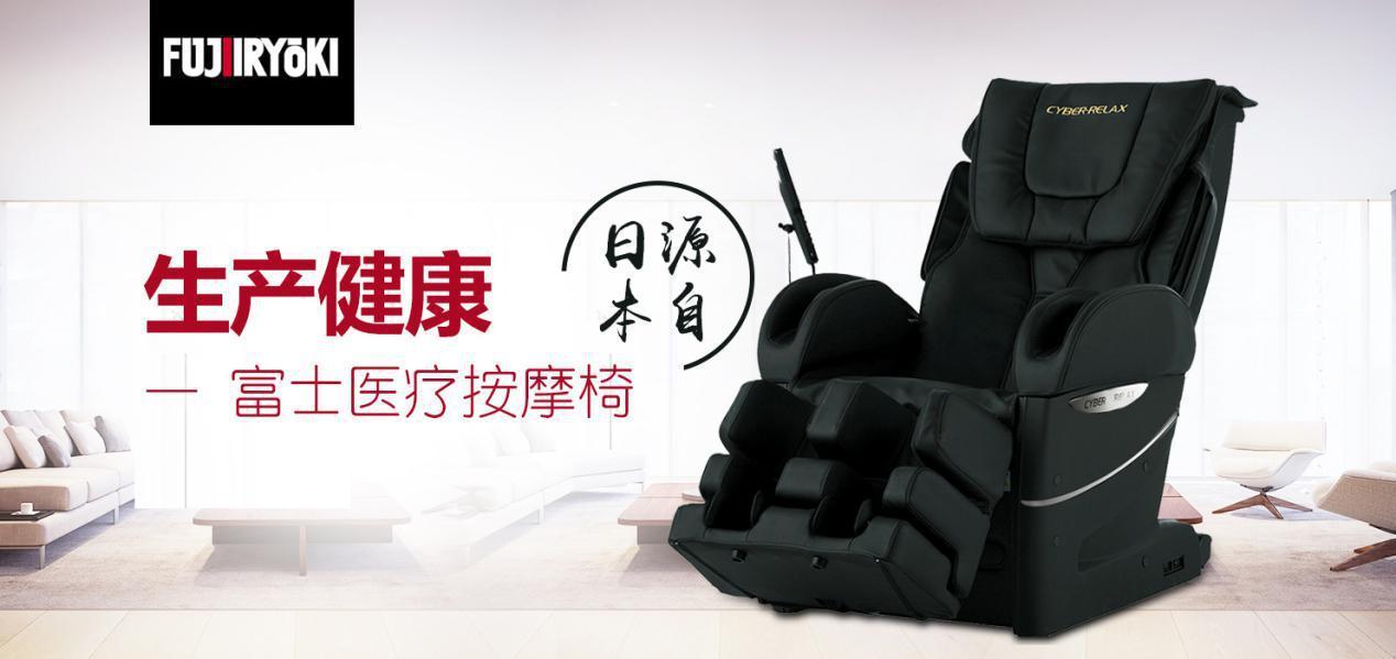按摩椅什么品牌好