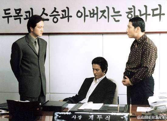韩国搞笑片 韩国爆笑喜剧电影排行榜前十名