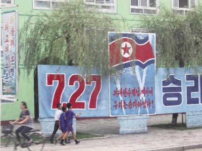 朝鲜钱币兑换人民币 朝鲜新义州人民币20年变迁:游客只能使用人民币