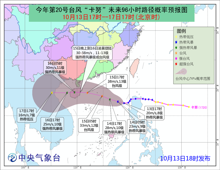 中国台风气象网 中央气象台13日18时继续发布台风黄色预警