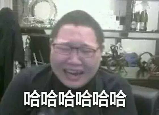 卢本伟最丑的照片 MISS小苍最想删掉的照片,丑开看了会沉默,PDD看了笑疯了