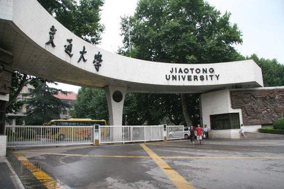 西安交通大学排名 2018陕西省大学排名公布,西安交通大学第一