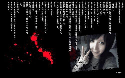 杀马特名字 中国杀马特简史:网络第一家族杀马特现在都去哪了?