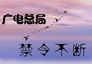 韩国18 韩国18禁R级电影风靡中日韩,我们也应电影分级!