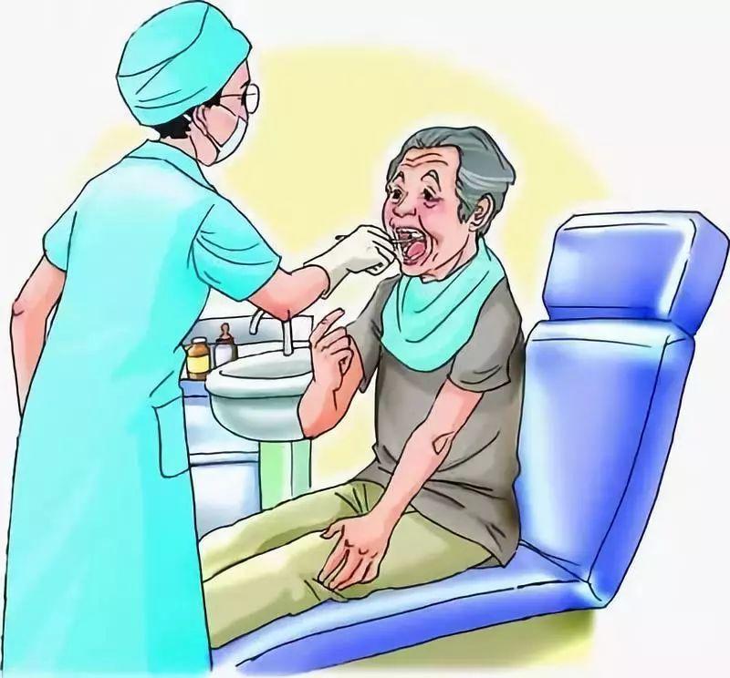 口腔护理专业 护理小课堂||口腔护理